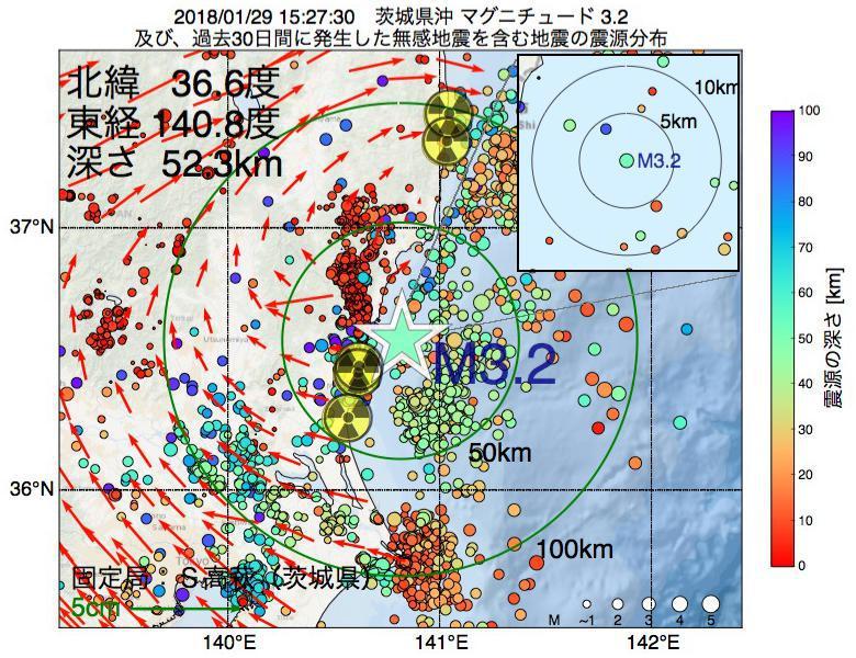 地震震源マップ:2018年01月29日 15時27分 茨城県沖でM3.2の地震