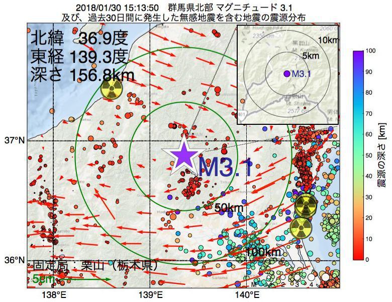 地震震源マップ:2018年01月30日 15時13分 群馬県北部でM3.1の地震