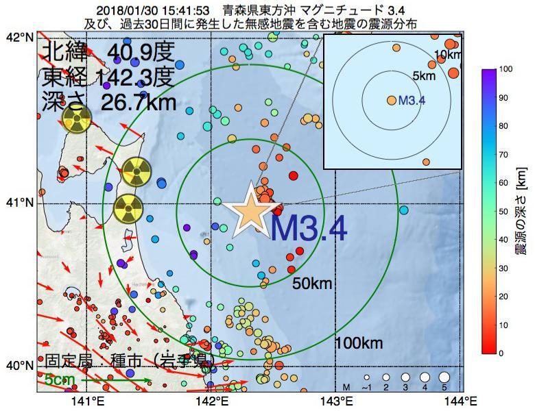地震震源マップ:2018年01月30日 15時41分 青森県東方沖でM3.4の地震