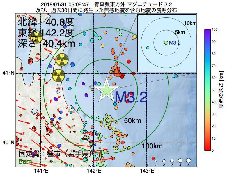 地震震源マップ:2018年01月31日 05時09分 青森県東方沖でM3.2の地震