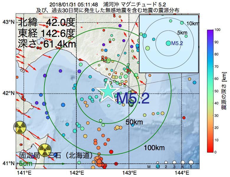 地震震源マップ:2018年01月31日 05時11分 浦河沖でM5.2の地震