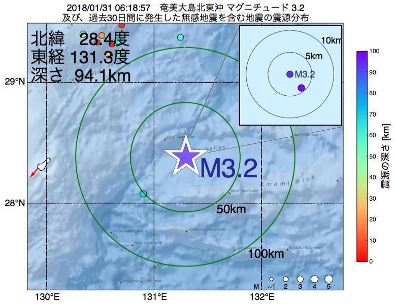 地震震源マップ:2018年01月31日 06時18分 奄美大島北東沖でM3.2の地震