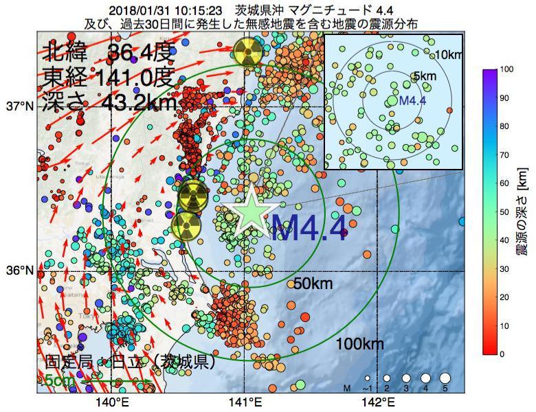 地震震源マップ:2018年01月31日 10時15分 茨城県沖でM4.4の地震