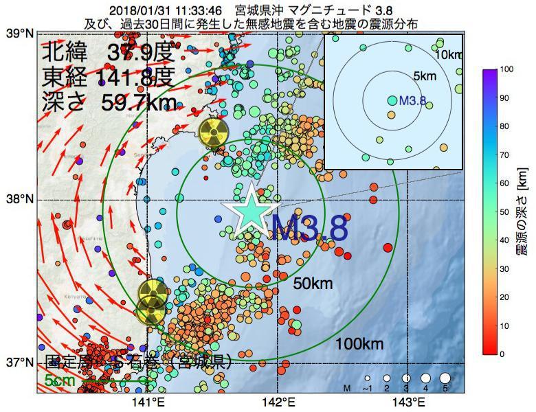 地震震源マップ:2018年01月31日 11時33分 宮城県沖でM3.8の地震