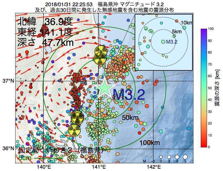 地震震源マップ:2018年01月31日 22時25分 福島県沖でM3.2の地震