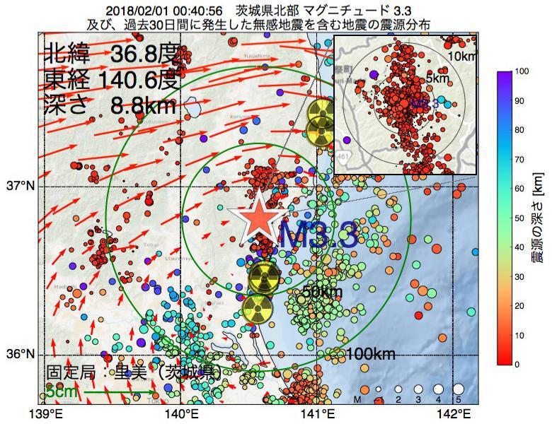 地震震源マップ:2018年02月01日 00時40分 茨城県北部でM3.3の地震