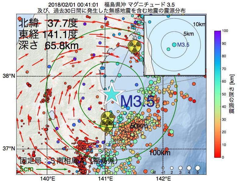 地震震源マップ:2018年02月01日 00時41分 福島県沖でM3.5の地震