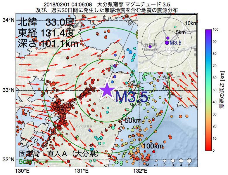 地震震源マップ:2018年02月01日 04時06分 大分県南部でM3.5の地震