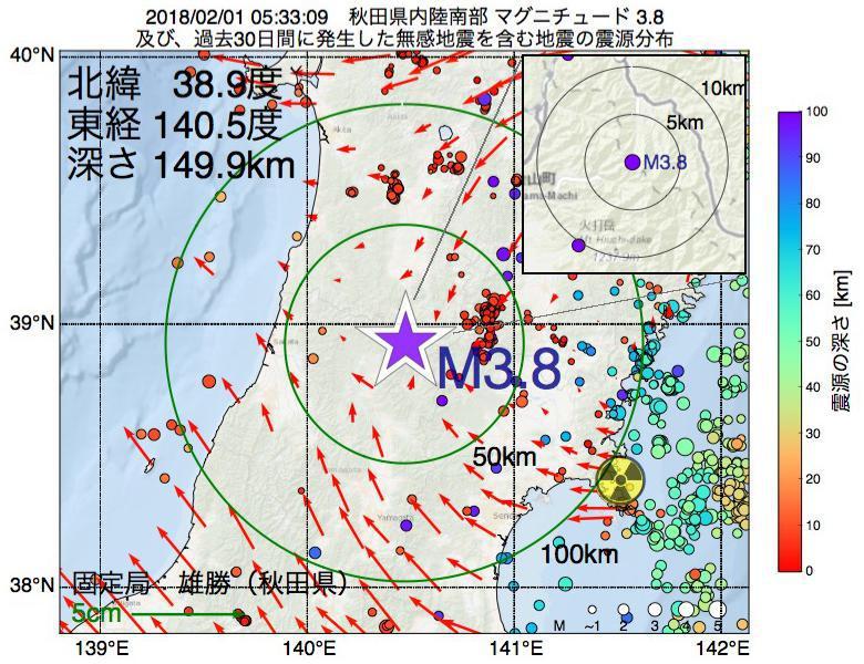地震震源マップ:2018年02月01日 05時33分 秋田県内陸南部でM3.8の地震