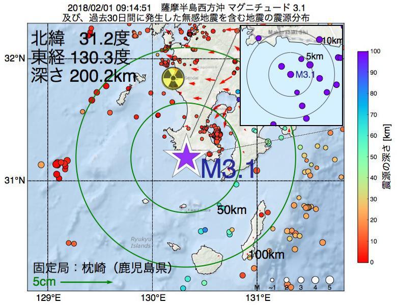地震震源マップ:2018年02月01日 09時14分 薩摩半島西方沖でM3.1の地震