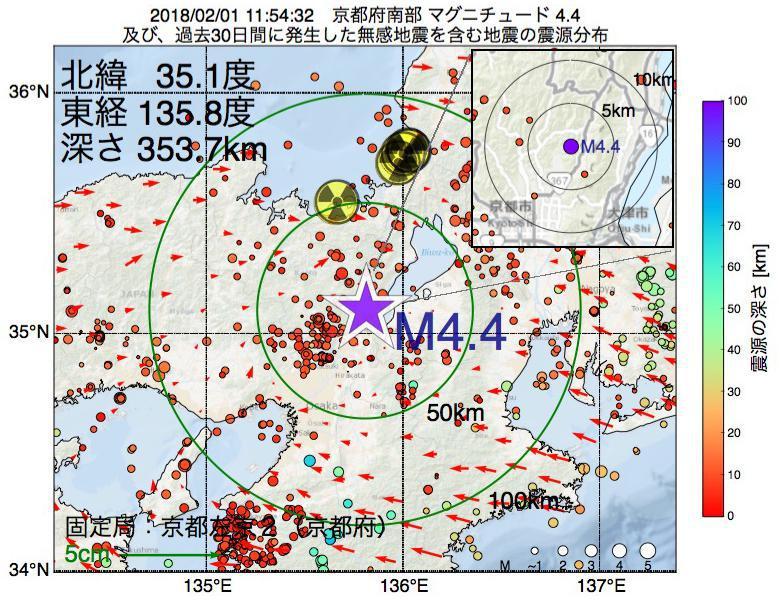 地震震源マップ:2018年02月01日 11時54分 京都府南部でM4.4の地震