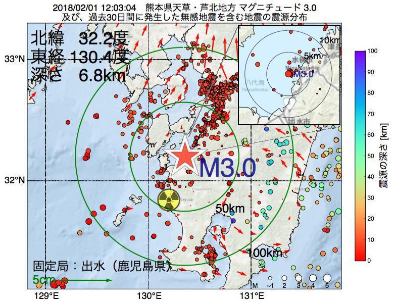 地震震源マップ:2018年02月01日 12時03分 熊本県天草・芦北地方でM3.0の地震
