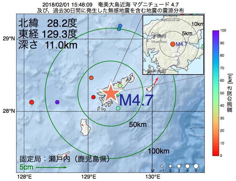地震震源マップ:2018年02月01日 15時48分 奄美大島近海でM4.7の地震