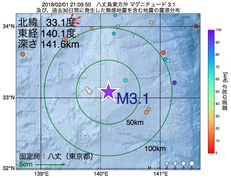 地震震源マップ:2018年02月01日 21時09分 八丈島東方沖でM3.1の地震