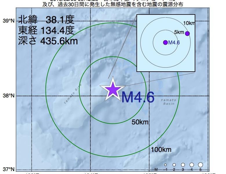 地震震源マップ:2018年02月03日 03時42分 日本海中部でM4.6の地震