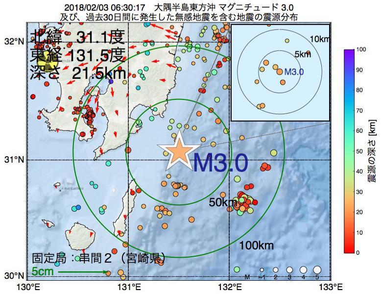 地震震源マップ:2018年02月03日 06時30分 大隅半島東方沖でM3.0の地震
