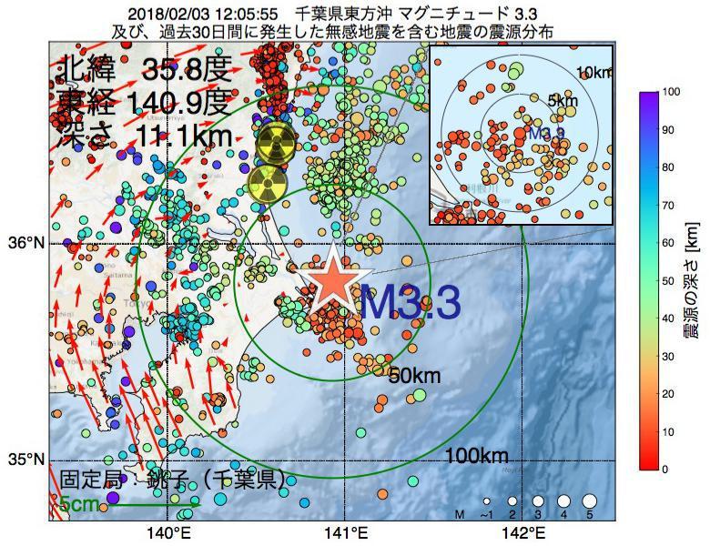 地震震源マップ:2018年02月03日 12時05分 千葉県東方沖でM3.3の地震