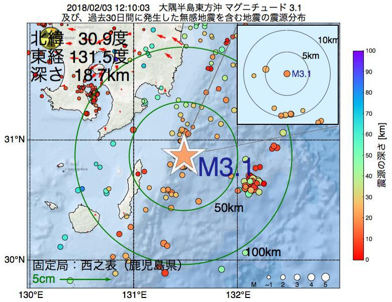 地震震源マップ:2018年02月03日 12時10分 大隅半島東方沖でM3.1の地震