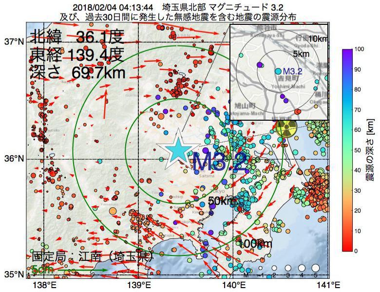 地震震源マップ:2018年02月04日 04時13分 埼玉県北部でM3.2の地震