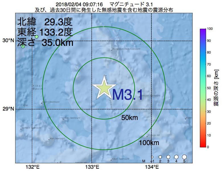地震震源マップ:2018年02月04日 09時07分 でM3.1の地震