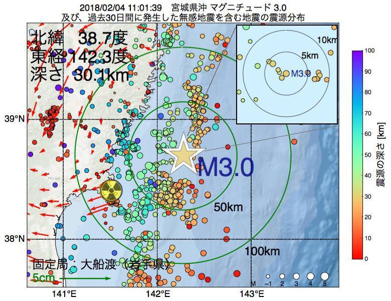 地震震源マップ:2018年02月04日 11時01分 宮城県沖でM3.0の地震