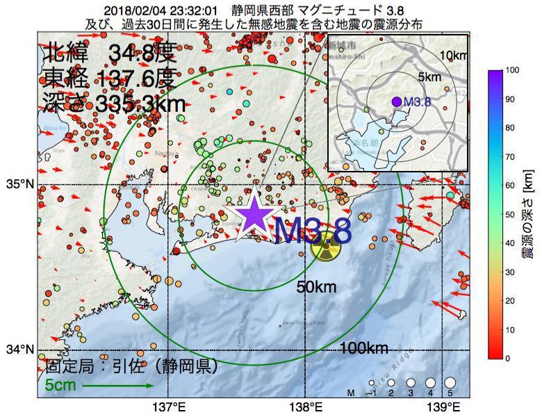 地震震源マップ:2018年02月04日 23時32分 静岡県西部でM3.8の地震