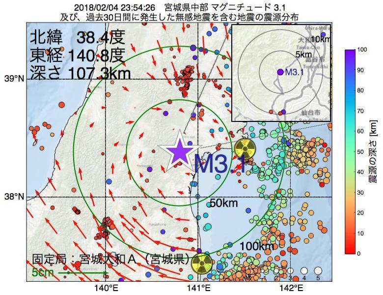地震震源マップ:2018年02月04日 23時54分 宮城県中部でM3.1の地震