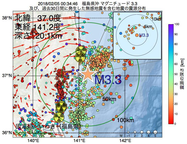 地震震源マップ:2018年02月05日 00時34分 福島県沖でM3.3の地震