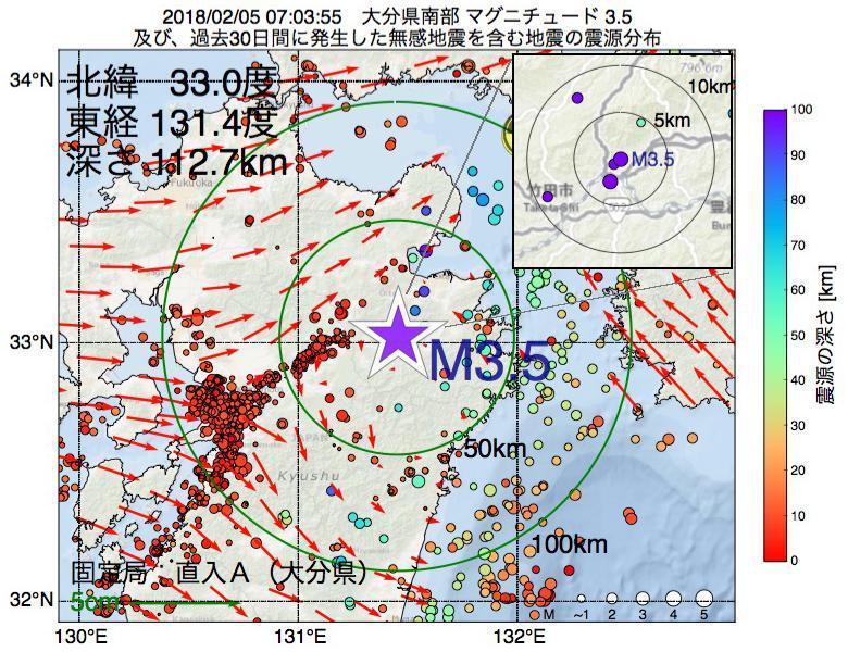 地震震源マップ:2018年02月05日 07時03分 大分県南部でM3.5の地震