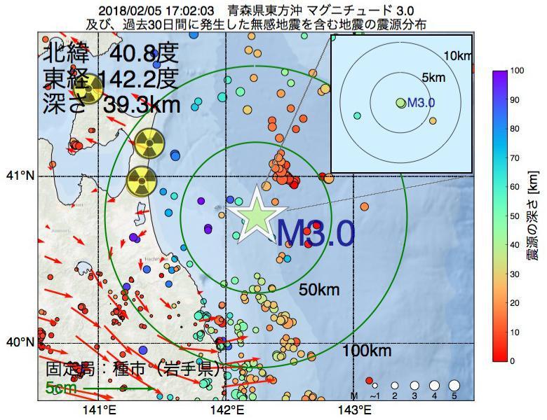 地震震源マップ:2018年02月05日 17時02分 青森県東方沖でM3.0の地震