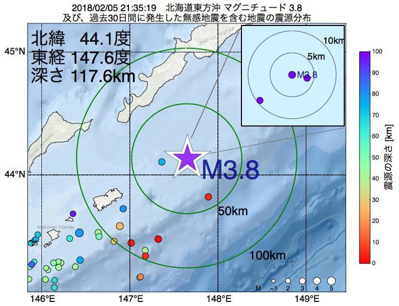 地震震源マップ:2018年02月05日 21時35分 北海道東方沖でM3.8の地震
