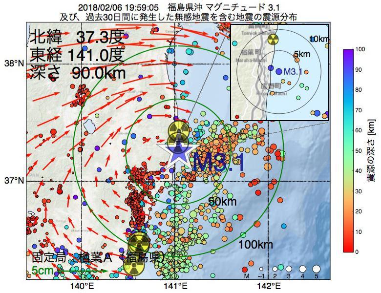 地震震源マップ:2018年02月06日 19時59分 福島県沖でM3.1の地震