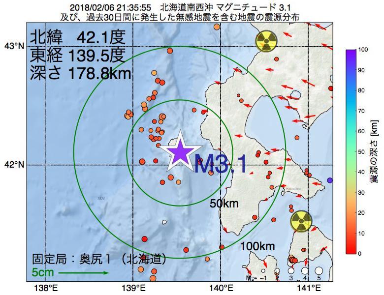地震震源マップ:2018年02月06日 21時35分 北海道南西沖でM3.1の地震