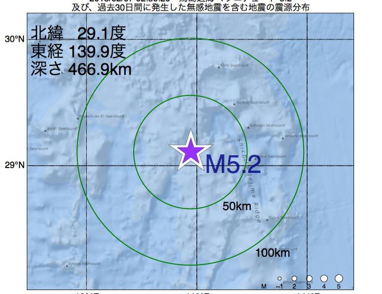 地震震源マップ:2018年02月07日 02時50分 鳥島近海でM5.2の地震