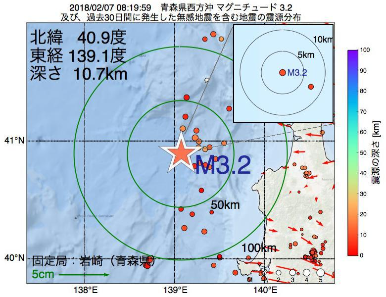 地震震源マップ:2018年02月07日 08時19分 青森県西方沖でM3.2の地震