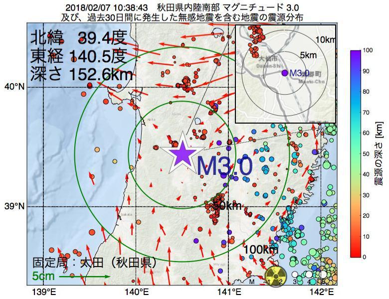 地震震源マップ:2018年02月07日 10時38分 秋田県内陸南部でM3.0の地震