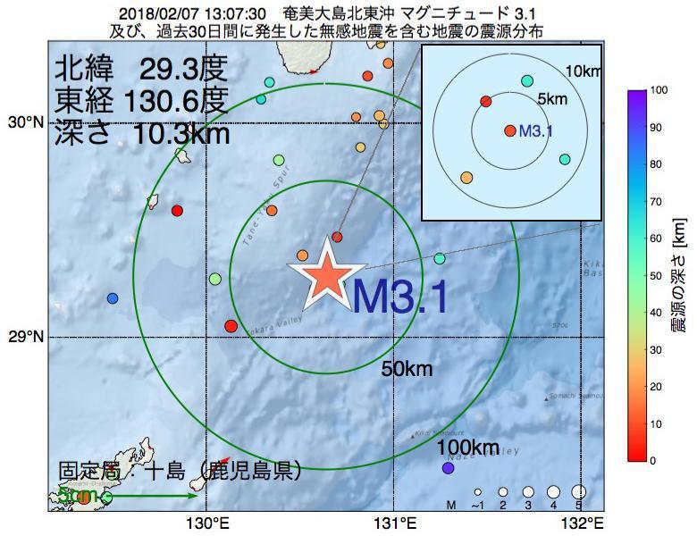 地震震源マップ:2018年02月07日 13時07分 奄美大島北東沖でM3.1の地震