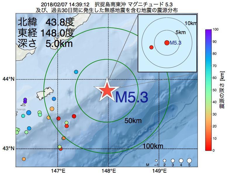地震震源マップ:2018年02月07日 14時39分 択捉島南東沖でM5.3の地震
