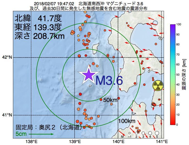 地震震源マップ:2018年02月07日 19時47分 北海道南西沖でM3.6の地震