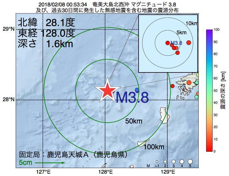 地震震源マップ:2018年02月08日 00時53分 奄美大島北西沖でM3.8の地震