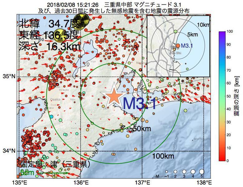 地震震源マップ:2018年02月08日 15時21分 三重県中部でM3.1の地震