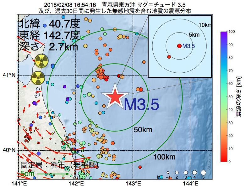 地震震源マップ:2018年02月08日 16時54分 青森県東方沖でM3.5の地震