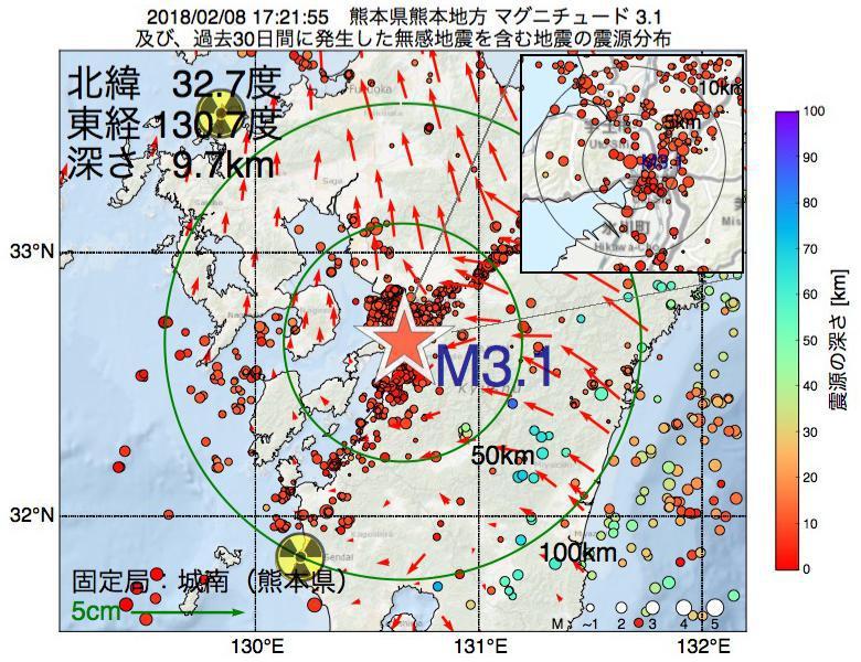 地震震源マップ:2018年02月08日 17時21分 熊本県熊本地方でM3.1の地震