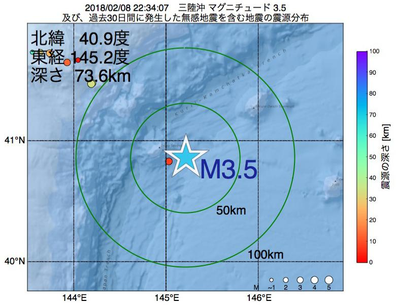 地震震源マップ:2018年02月08日 22時34分 三陸沖でM3.5の地震