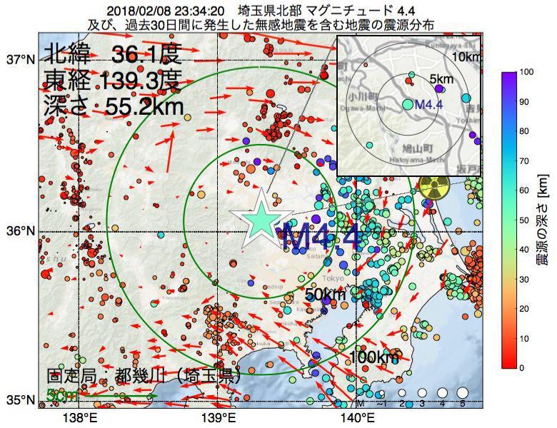地震震源マップ:2018年02月08日 23時34分 埼玉県北部でM4.4の地震