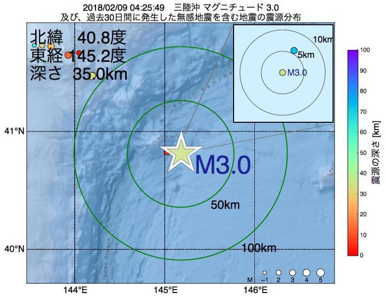 地震震源マップ:2018年02月09日 04時25分 三陸沖でM3.0の地震