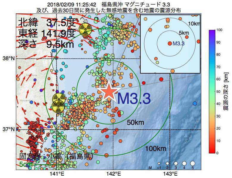 地震震源マップ:2018年02月09日 11時25分 福島県沖でM3.3の地震