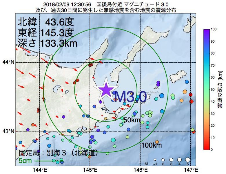 地震震源マップ:2018年02月09日 12時30分 国後島付近でM3.0の地震