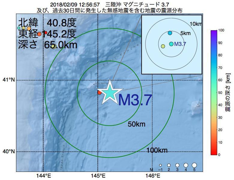 地震震源マップ:2018年02月09日 12時56分 三陸沖でM3.7の地震