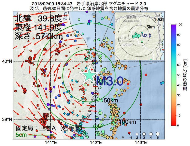 地震震源マップ:2018年02月09日 18時34分 岩手県沿岸北部でM3.0の地震